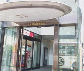 長崎営業所外観