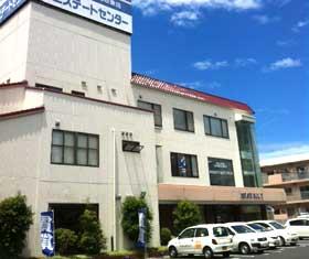 鳥取営業所外観